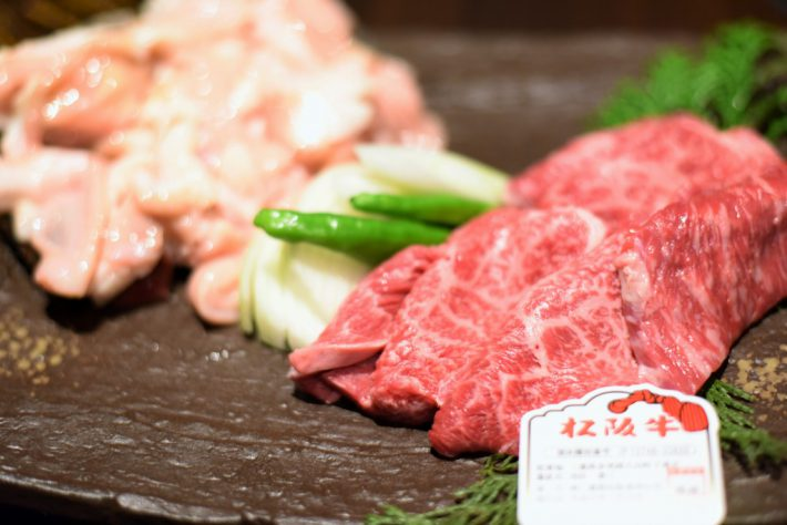 松阪牛ホルモン 焼肉
